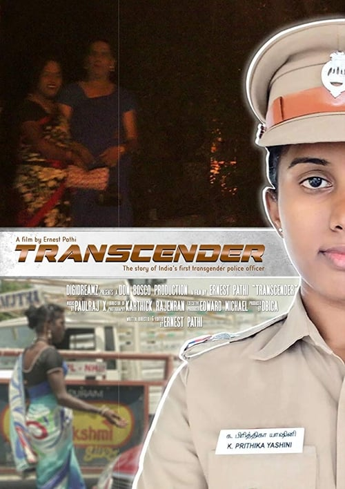 Transcender (2018)
