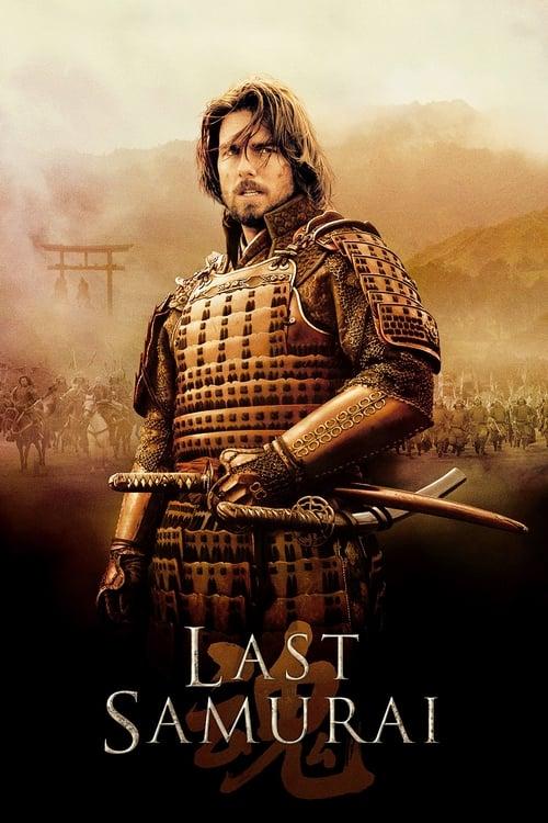 Last Samurai - Poster