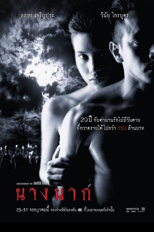 Poster von Nang Nak - Return from the Dead