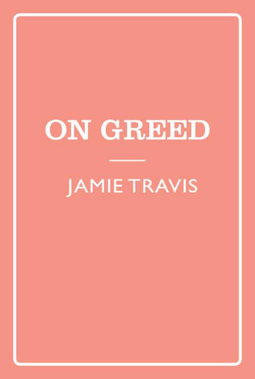 مشاهدة الفيلم Seven Sins: Greed مجانا
