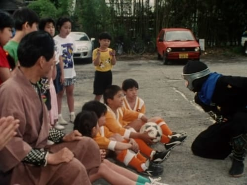 Super Sentai 1994 Blueray: Ninja Sentai Kakuranger – Episode Monkey See, Monkey Finisher