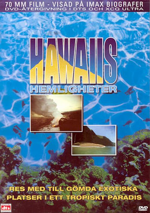 IMAX: Hidden Hawaii MEGA