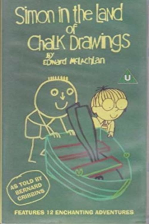 Simon in the Land of Chalk Drawings (2002)