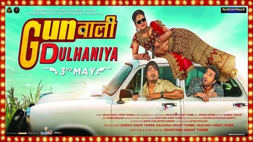 Gunwali Dulhaniya (2019) HD Full Movie Watch Online