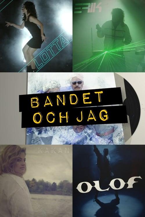 Bandet och jag (2019)