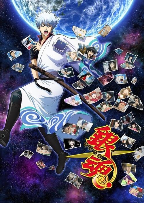 Gintama Season 9