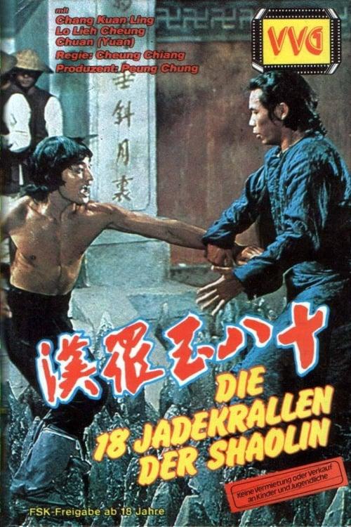 Película Bruce Lee contra los espíritus de Shaolin En Buena Calidad Hd 720p