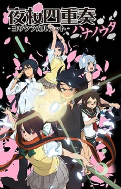 Assistir Yozakura Quartet: Hana no Uta