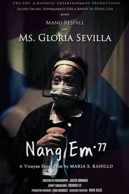 Nang Em