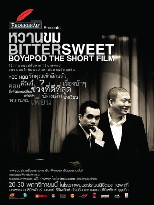 Bittersweet BoydPod The Short Film