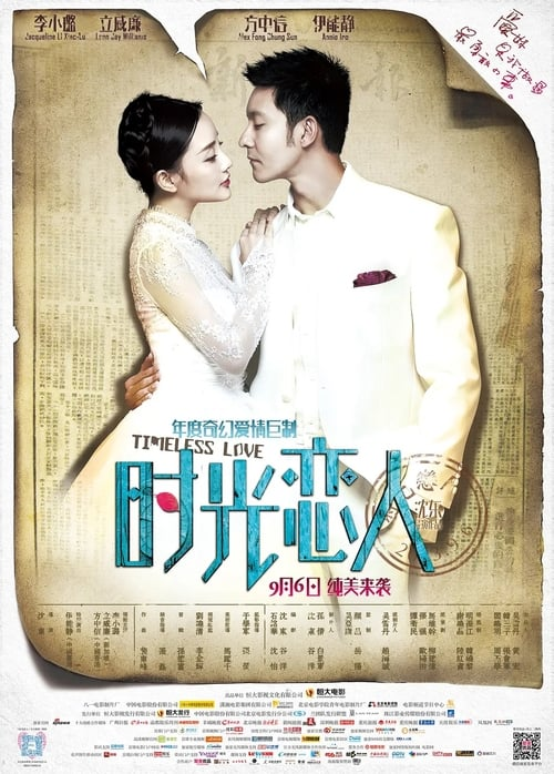 Love is in the air 2013 online subtitrat