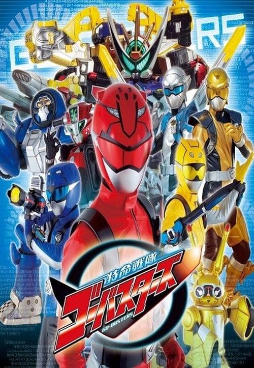 Super Sentai: Tokumei Sentai Go-Busters