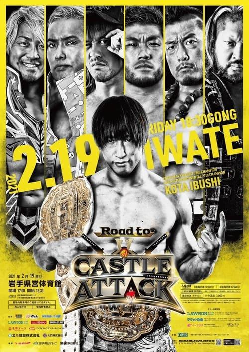 NJPW Castle Attack 2021 - Night 2
