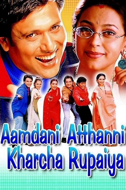 Aamdani Atthanni Kharcha Rupaiya film en streaming