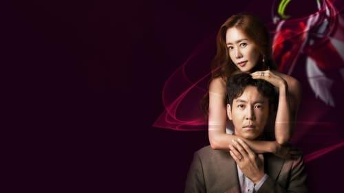 My Dangerous Wife Ep.1-15 ซับไทย