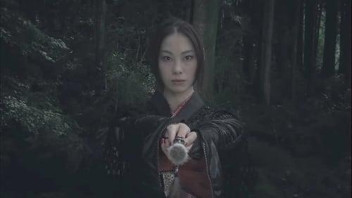 GARO: Makai Senki – Episod Wizard Water