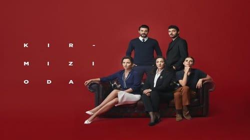 Красная комната (2020)