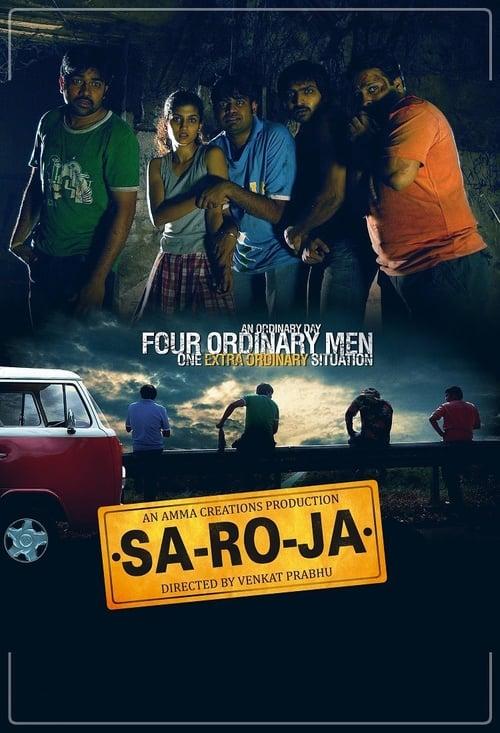 شاهد الفيلم சரோஜா في نوعية جيدة