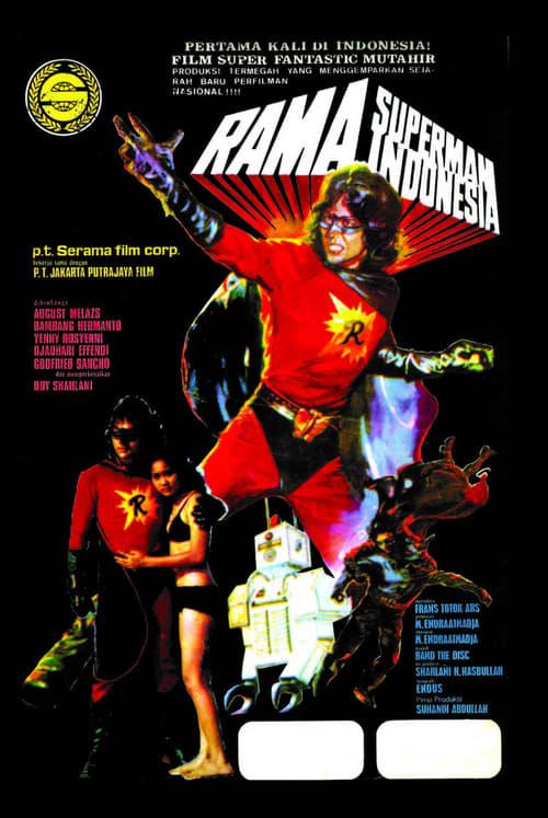 Rama Superman Indonesia (1974)