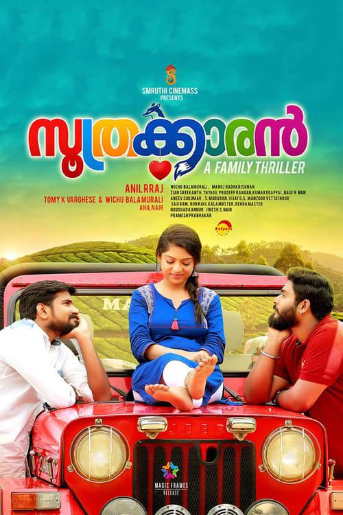 Soothrakkaran (2019)