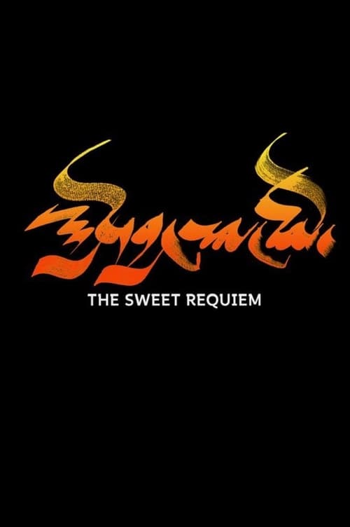 Free Watch The Sweet Requiem