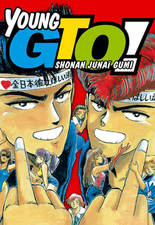 Great Teacher Onizuka: Specials