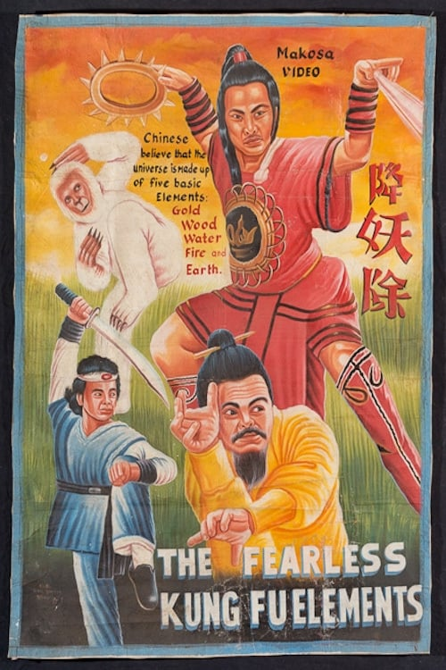 Fearless Kung Fu Elements