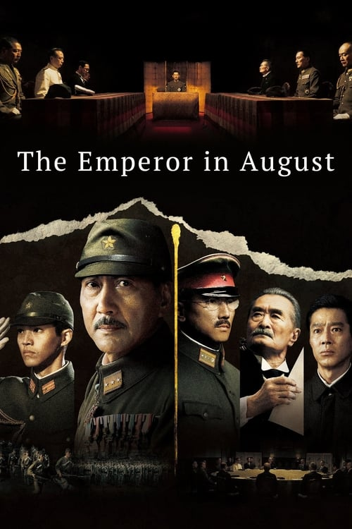 The Emperor in August (2015) Poster