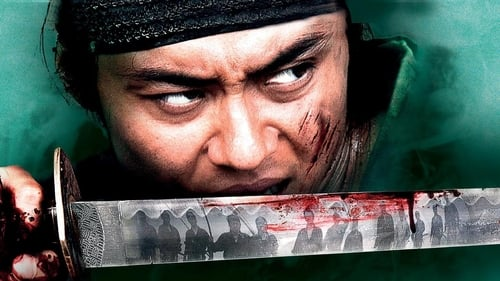 13 Assassins – Jusan-nin No Shikaku – 13 Δολοφόνοι