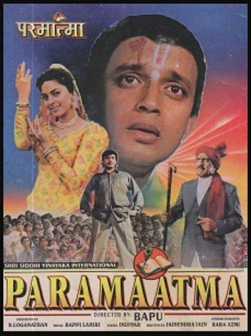 Paramaatma Movie Poster