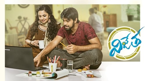 Vijetha (2018) HDRip Full Movie Watch Online Telugu Full Length Film
