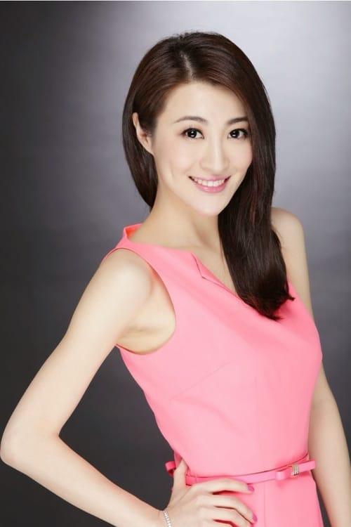 Rosina Lin