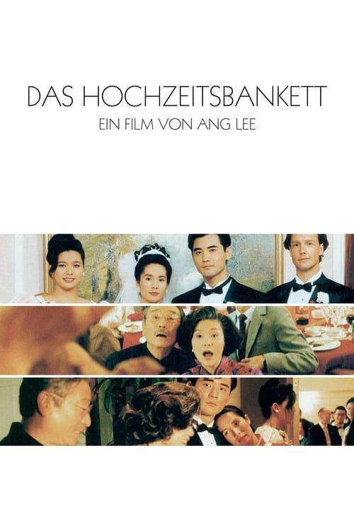 Das Hochzeitsbankett - Poster