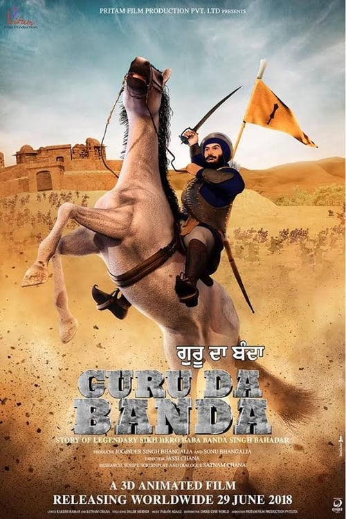 Guru Da Banda (2018) Punjabi Movie Watch Online Hd Free Download