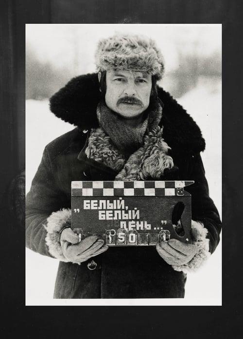 Ver pelicula Sacrifices of Andrei Tarkovsky Online
