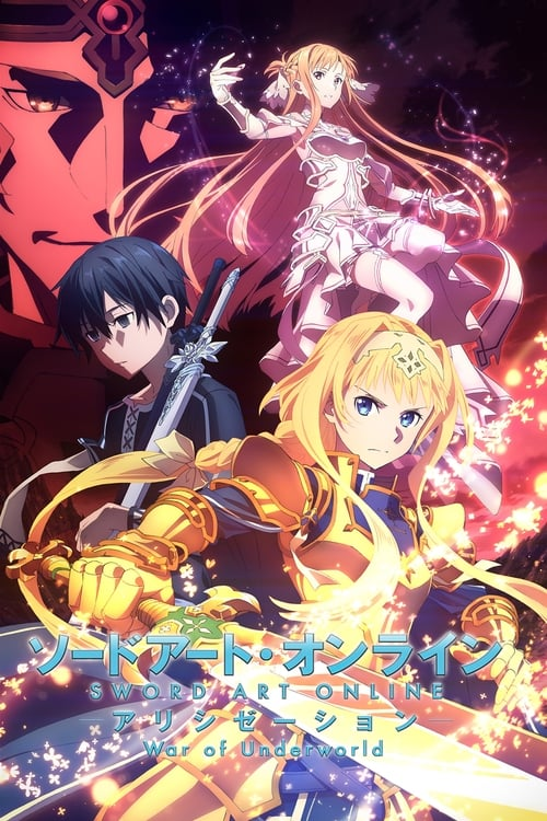 Sword Art Online: Sword Art Online - War Of Underworld