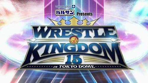 NJPW Wrestle Kingdom 15: Night 2 tv Watch Online HBO Free