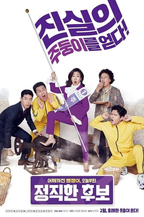 Nonton Drama Korea Honest Candidate (2020)