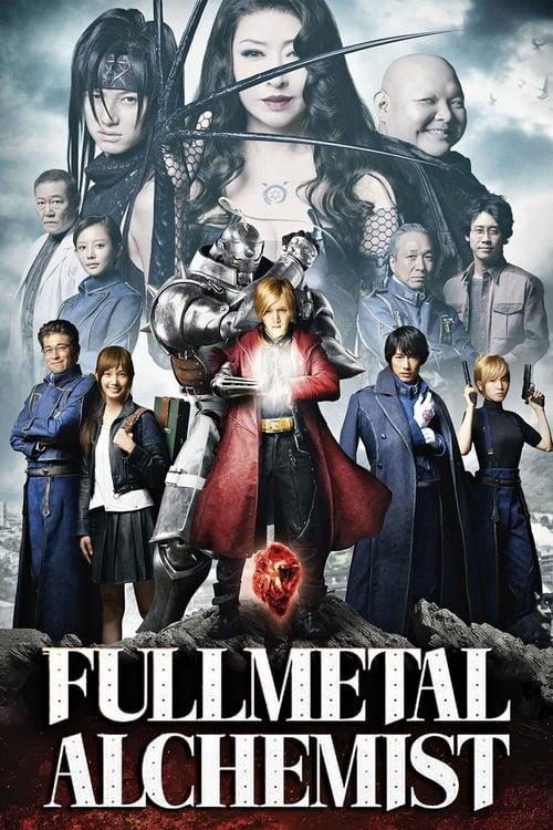 Hagane no renkinjutsushi ( Fullmetal Alchemist )