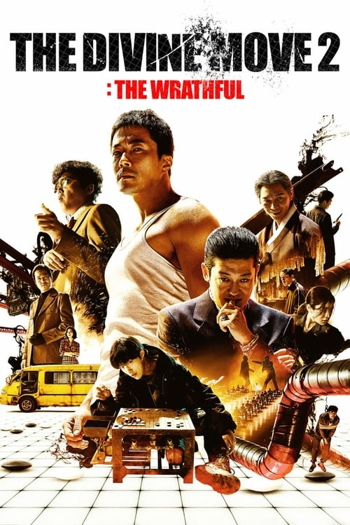 The Divine Move 2: The Wrathful poster