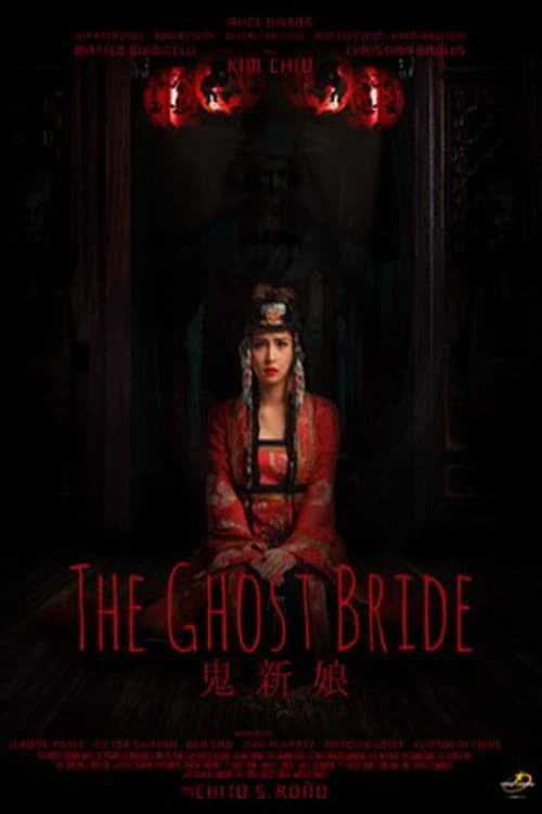 The Ghost Bride Here