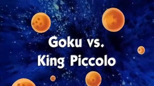 Goku vs. King Piccolo