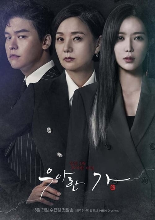 Nonton Drama Korea Graceful Family (2019)