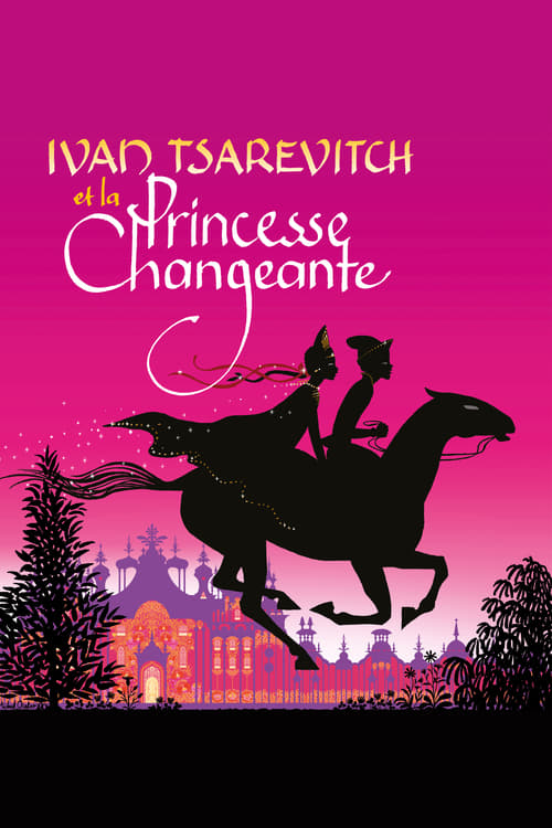 Ivan Tsarevich and the Changing Princess (2016)