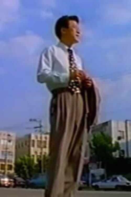 White Man (1994)