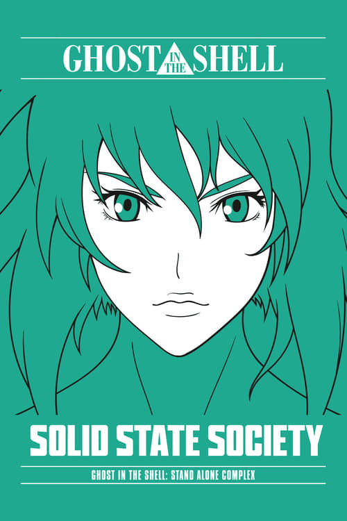 Ghost In The Shell Stand Alone Complex Solid State Society 2007 The Movie Database Tmdb