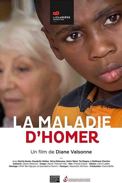 Homer's Disease (2014)