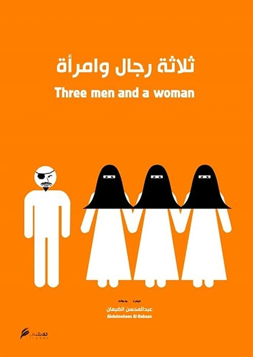 Three Men And A Woman poster
