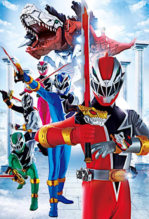 Super Sentai: Kishiryū Sentai Ryūsoulger