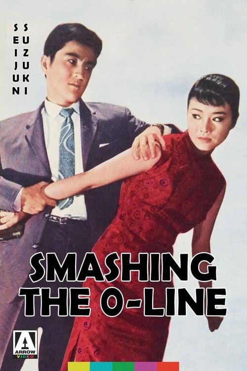 Smashing the 0-Line
